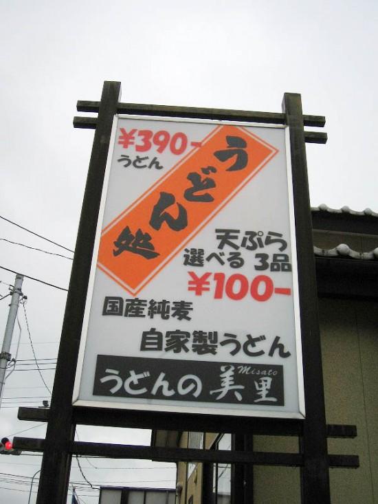 s-IMG_0050