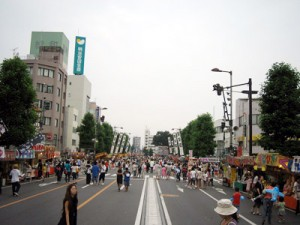 uchiwa03