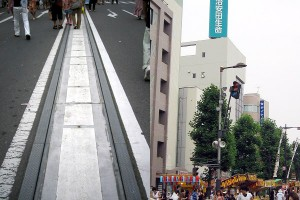 uchiwa04