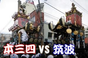 uchiwa09