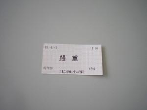 s-img_0262