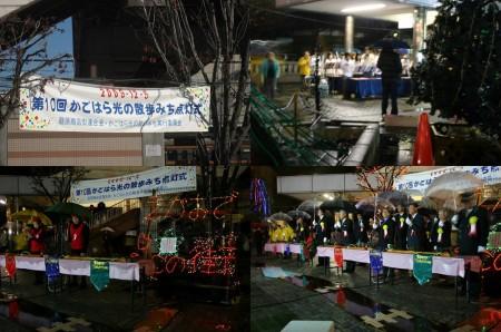 kagohara_hikari_00