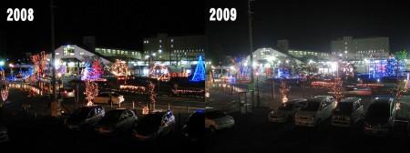 sanpo2008-9