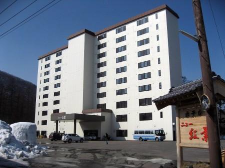 kusatsu01
