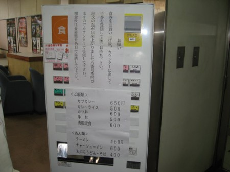 s-IMG_8434
