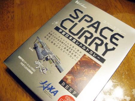 spacefood_09