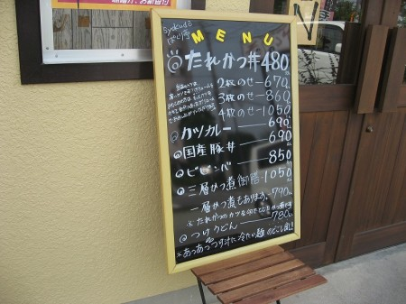 s-IMG_4711