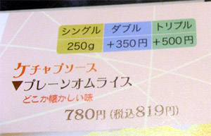 s-IMG_5605