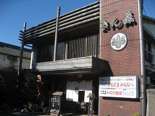 fukaya10