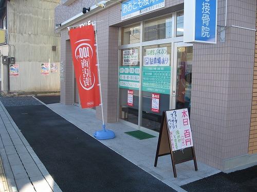fukaya15