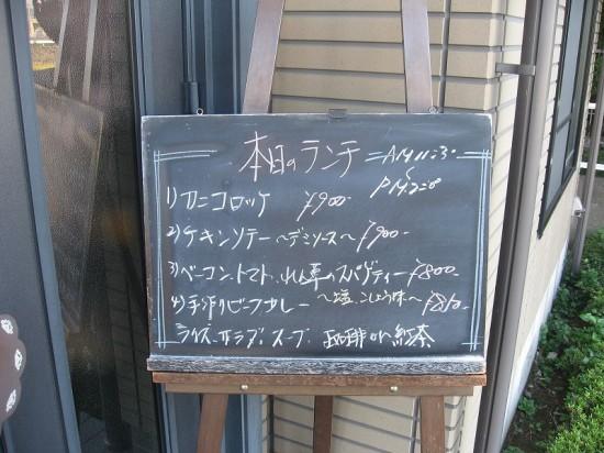 s-IMG_8674