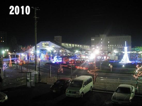 sanpo2010
