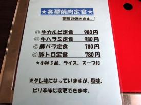 s-IMG_0728