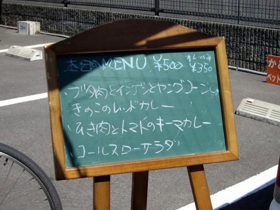 s-IMG_0987