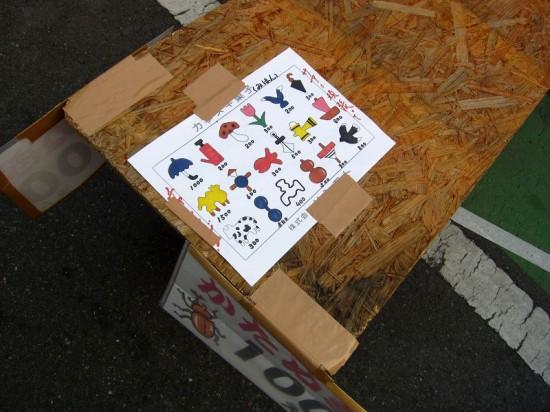 s-fukaya30