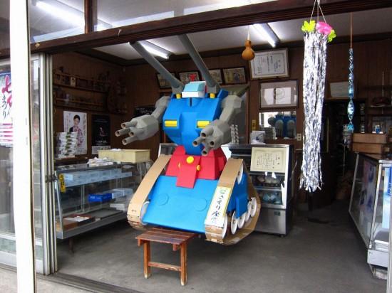 s-fukaya42