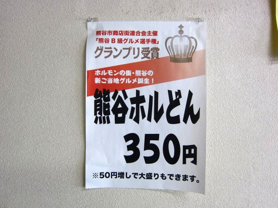 s-IMG_4306