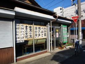 s-s-genji 068