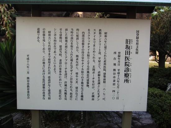 20111123_02
