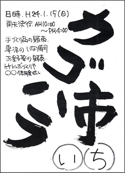 kagohara1-01