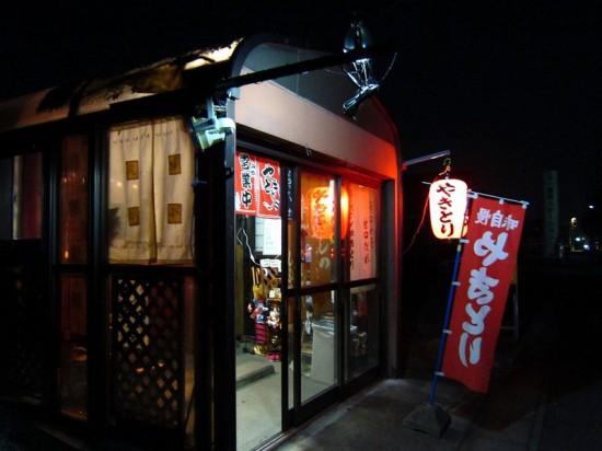 s-shibuya01