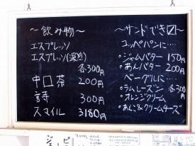 s-suigyokudo06