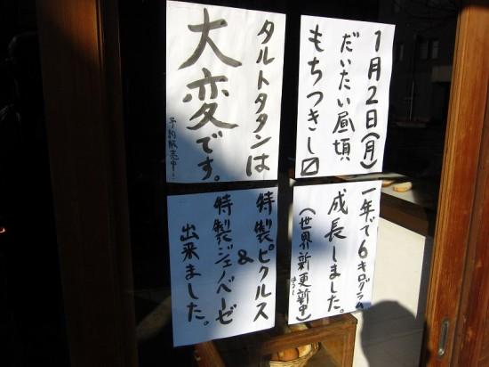 s-suigyokudo12