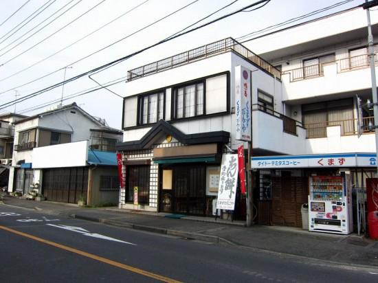 s-kumazu03