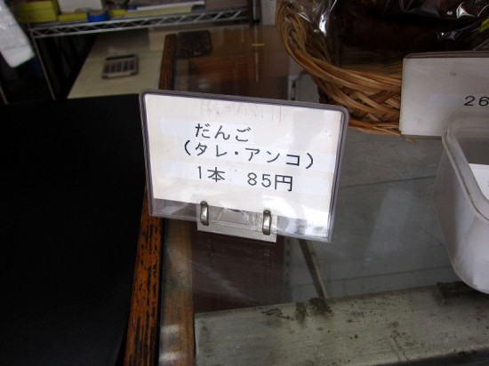 s-kumazu04
