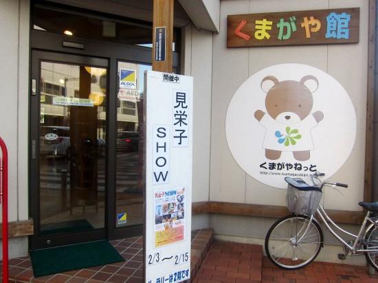 mieko2012_01