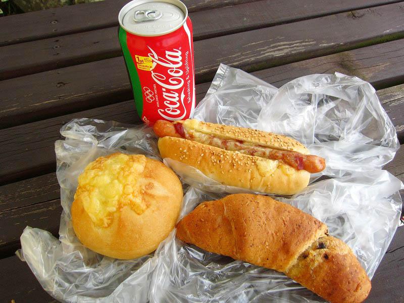 越生町成瀬「パン工房シロクマ」のパン