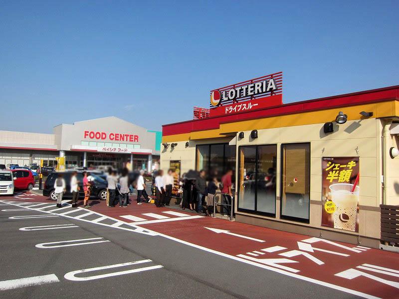 ロッテリアの絶品タワーチーズバーガー5段を食べに行って来た