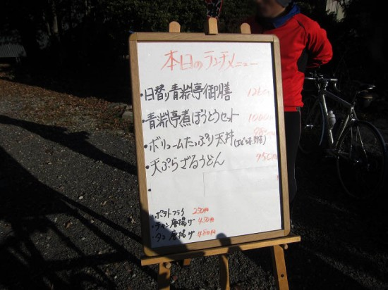 s-minor201212_04_05