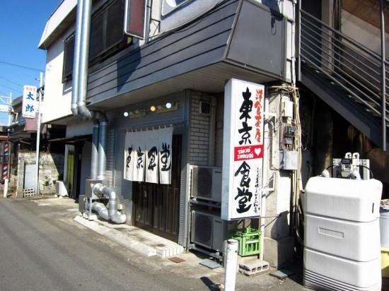 s-tokyo01