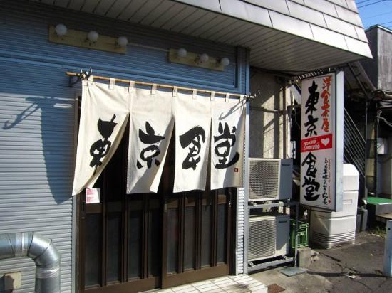 s-tokyo02