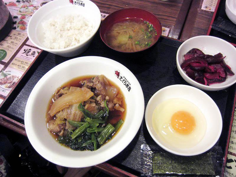 熊谷市筑波二丁目AZ 5階「さくら水産」の日替わり定食と刺身定食