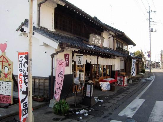 daifukuchaya01