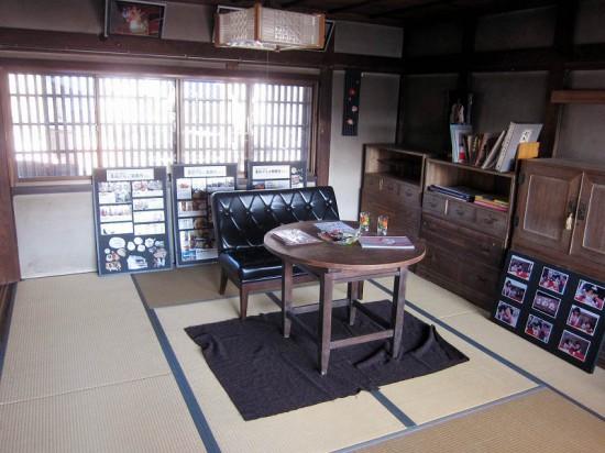 daifukuchaya15