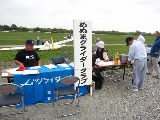 glider1-03