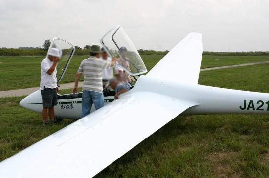 glider1-09