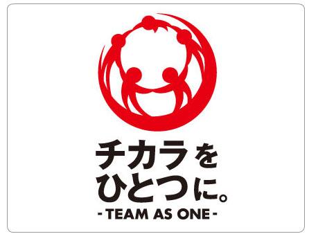 復興支援チャリティーマッチ サッカー日本代表vsJリーグ選抜を見て