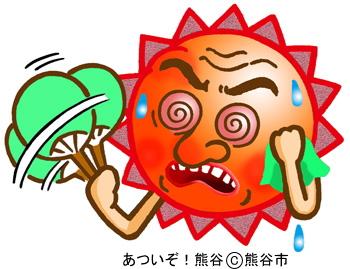 熊谷市西別府「食堂のびた」のかき揚げ丼セット温うどん大盛り