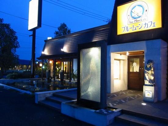 熊谷市代「ブルームーンカフェ」のティラミスパフェとMIXジュース