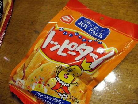 コンビニ「亀田製菓」のハッピーパウダー200%ハッピーターン