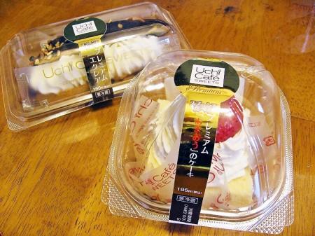 コンビニ「ローソン」のプレミアムあまおうのケーキとプレミアムエクレア