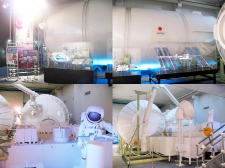 JAXAの筑波宇宙センターの一般見学ツアー その3