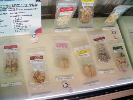 JAXAの筑波宇宙センター見学:食事編