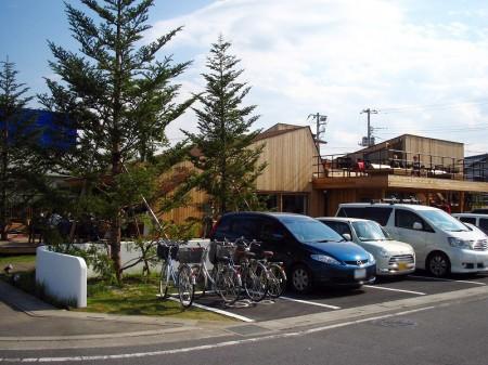 熊谷市肥塚「PUBLIC DINER」のサーモン照り焼き丼