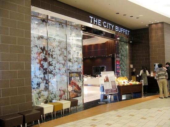羽生イオン内「THE CITY BUFFET」のランチバイキング