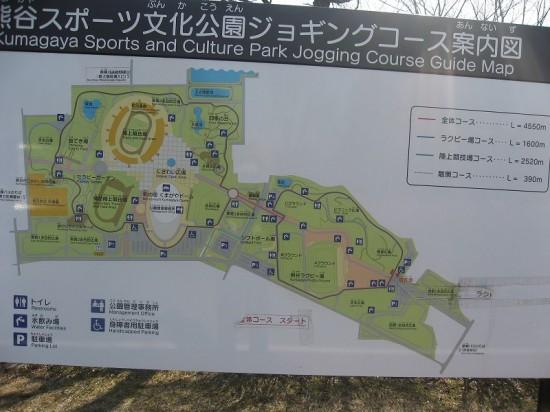 熊谷スポーツ文化公園でトレーニングしよう その1